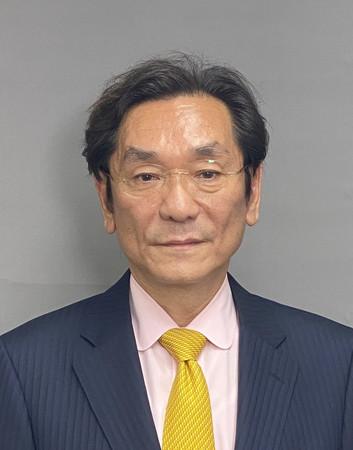 松木謙公氏