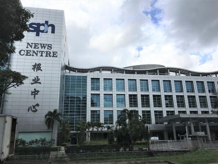 シンガポールのメディア大手シンガポール・プレス・ホールディングス(SPH)の拠点施設=2020年11月