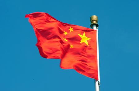 中国の国旗(AFP時事)