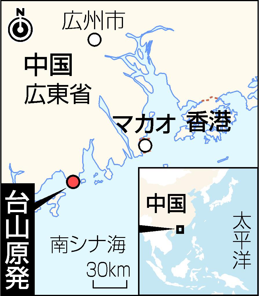 中国原発で放射性希ガス放出=仏電力会社「事故ではない」と公表