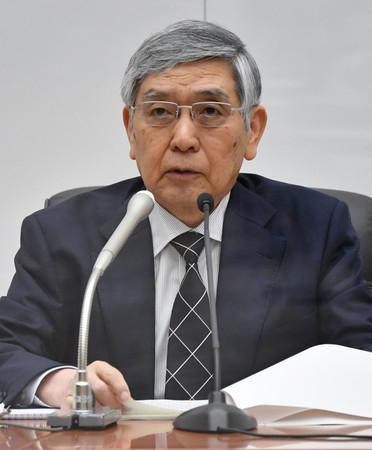 金融政策決定会合を終え、記者会見する日本銀行の黒田東彦総裁=18日午後、日銀本店(代表撮影)