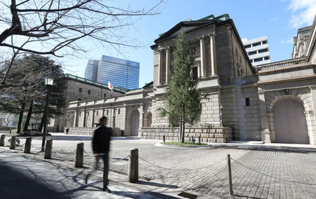日本銀行本店(東京・日本橋本石町)