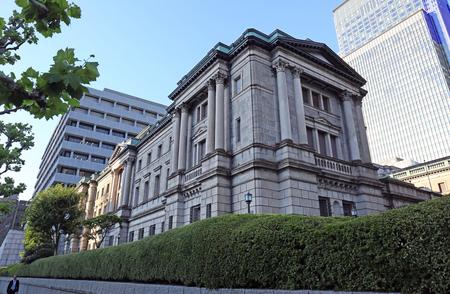 日本銀行本店(東京都中央区)
