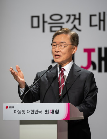 4日、韓国の京畿道・坡州市で、大統領選への出馬を表明する最大野党「国民の力」の崔在亨前監査院長(崔在亨氏陣営提供)