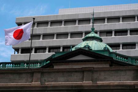 日銀本店=東京都中央区(AFP時事)