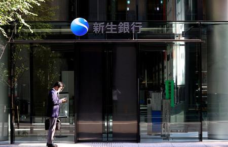 新生銀行本店=東京都中央区