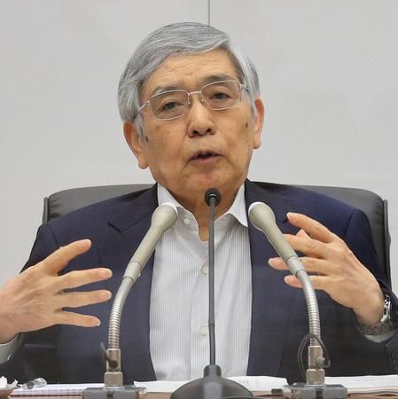 日銀の黒田東彦総裁=7月16日、東京都中央区の同行本店