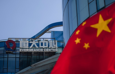 中国不動産開発大手、中国恒大集団のビル=23日、上海(EPA時事)